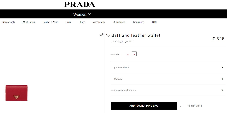 prada 財布 値段比較 画像